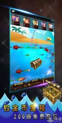 钓鱼高手游戏截图(3)