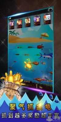钓鱼高手游戏截图(4)
