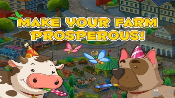 欢乐时光农场游戏截图(2)