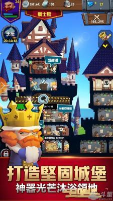 英雄王国领主之战游戏截图(1)