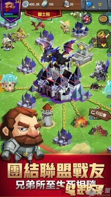 英雄王国领主之战游戏截图(2)