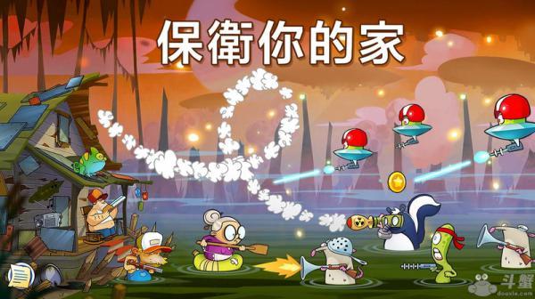 沼泽激战汉化版游戏截图(2)