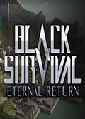 黑色幸存者:永远回归