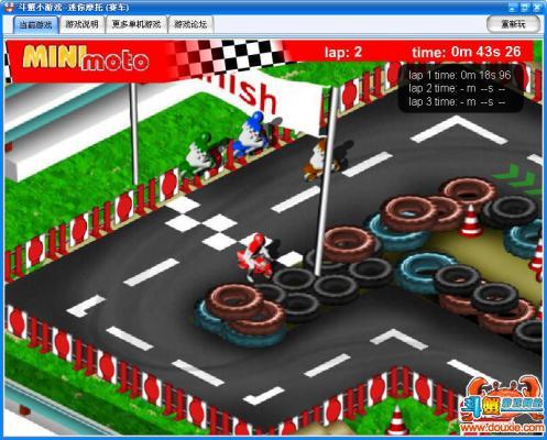 斗蟹小游戏--迷你摩托游戏截图(1)