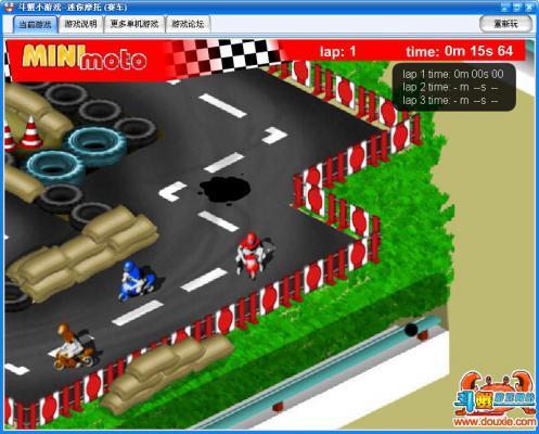 斗蟹小游戏--迷你摩托游戏截图(2)