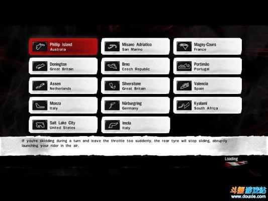 世界超级摩托车锦标赛2011游戏截图(3)