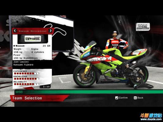 世界超级摩托车锦标赛2011游戏截图(4)