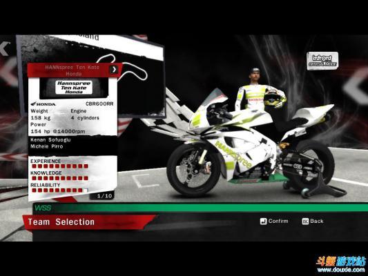 世界超级摩托车锦标赛2011游戏截图(5)