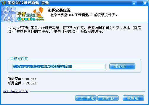 拳皇2002风云再起中文版游戏截图(5)