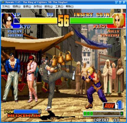 拳皇98游戏截图(1)