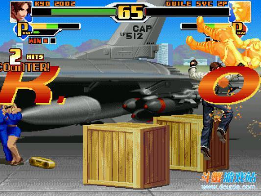 拳皇DIY版可选200人游戏截图(5)