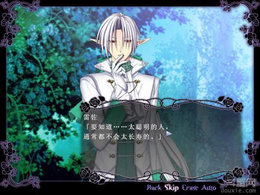 暗黑女王本传中文版游戏截图(2)