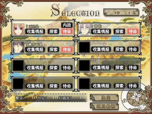 暗黑女王本传中文版游戏截图(3)