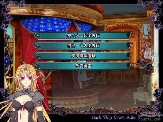 暗黑女王本传中文版游戏截图(5)