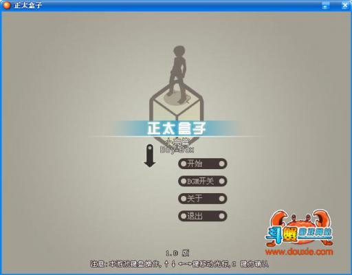 正太盒子游戏截图(1)
