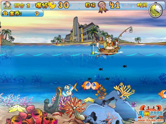 疯狂钓鱼1.0游戏截图(1)