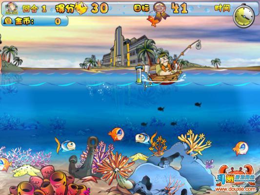 疯狂钓鱼1.0游戏截图(2)