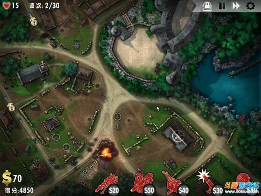 轰炸机防御战游戏截图(1)