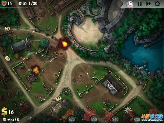 轰炸机防御战游戏截图(2)