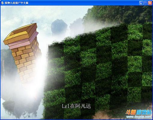 植物大战僵尸之星球大战版游戏截图(1)