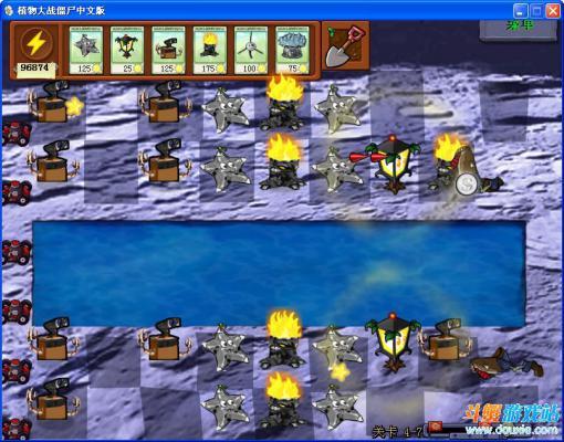 植物大战僵尸之星球大战版游戏截图(2)