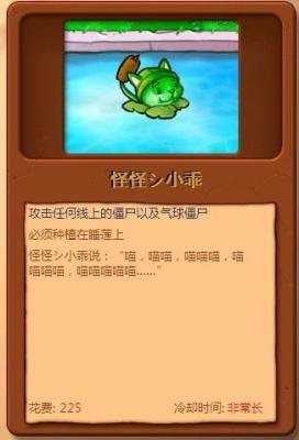 植物大战僵尸之柠檬圆大战僵尸版游戏截图(1)