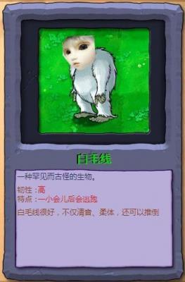 植物大战僵尸之柠檬圆大战僵尸版游戏截图(3)