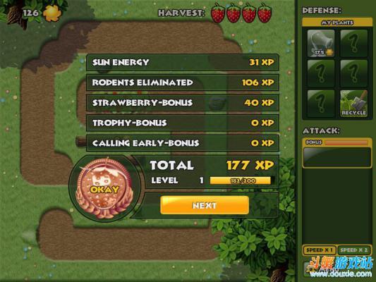 草莓保卫战游戏截图(2)