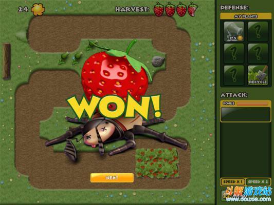 草莓保卫战游戏截图(5)