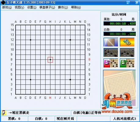 五子棋大战游戏截图(1)