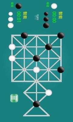 石子棋游戏截图(1)