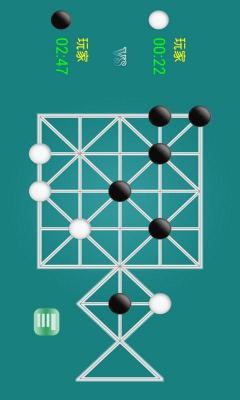 石子棋游戏截图(2)