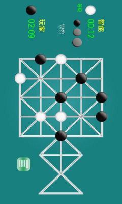 石子棋游戏截图(3)