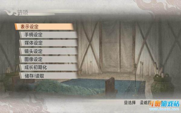 真三国无双6中文版游戏截图(4)