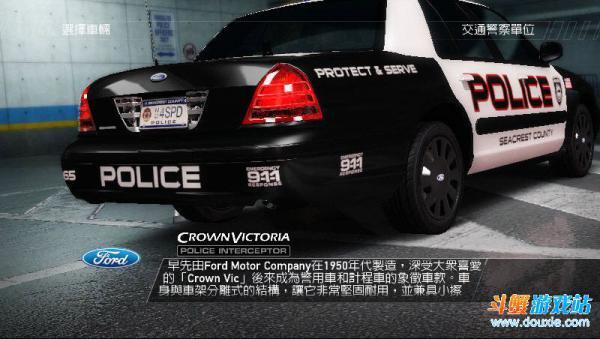 极品飞车14中文版游戏截图(1)