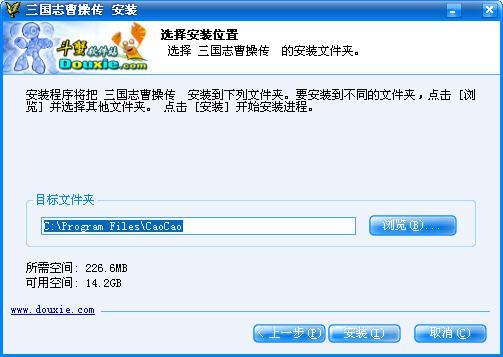 三国志曹操传游戏截图(2)