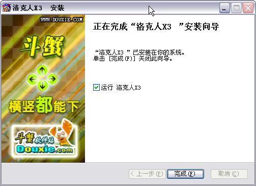 洛克人X3游戏截图(5)