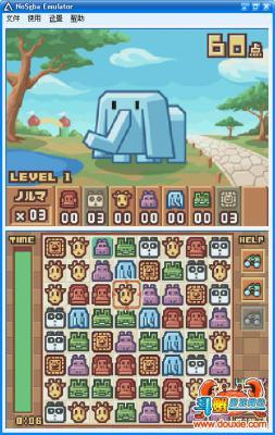 动物管理员游戏截图(1)