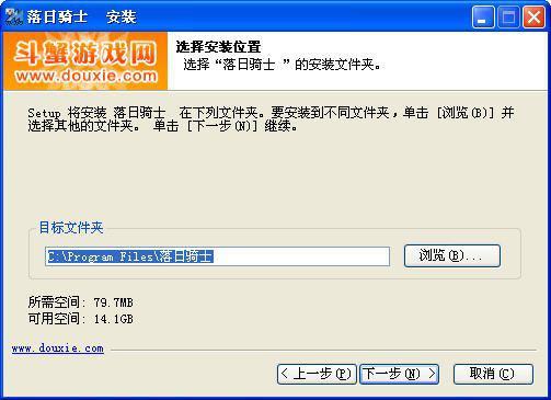 落日骑士游戏截图(5)