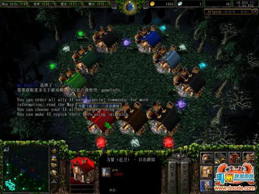 Dota 6.61b ai 智能电脑 正式版游戏截图(2)
