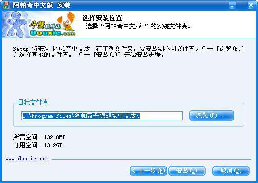 阿帕奇中文版游戏截图(3)