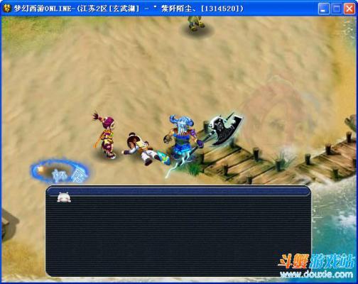 梦幻西游单机版(官网电脑版)游戏截图(2)
