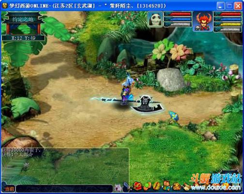 梦幻西游单机版(官网电脑版)游戏截图(3)