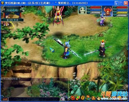 梦幻西游单机版(官网电脑版)游戏截图(5)