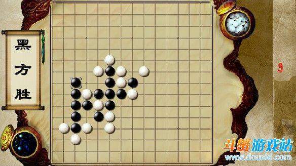 金庸世界游戏截图(1)