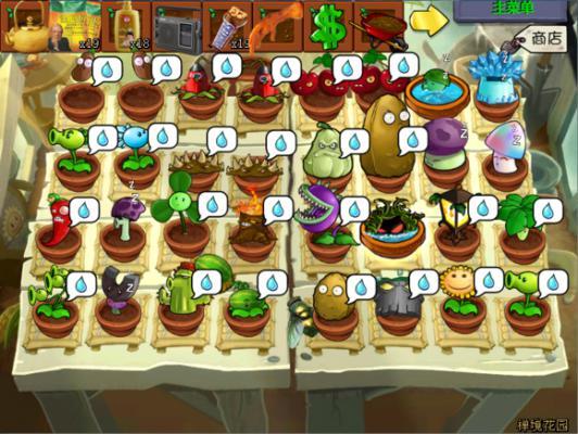 植物大战掏粪男孩v3.0游戏截图(3)