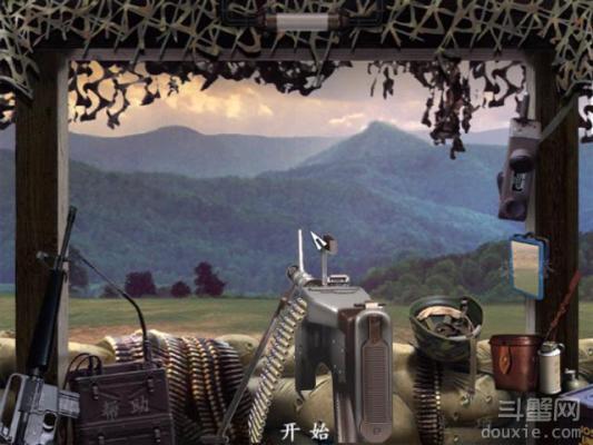 抢滩登陆战2012中文版游戏截图(1)