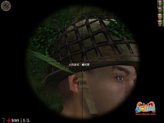 重返狼穴2血战太平洋游戏截图(1)