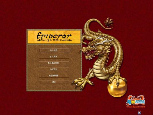 龙之崛起游戏截图(2)