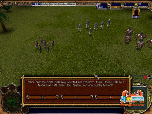 勇士之王:战斗游戏截图(1)